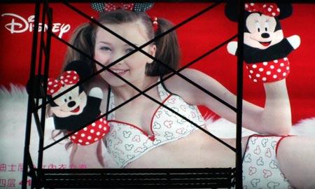 Disney Lingerie Ad