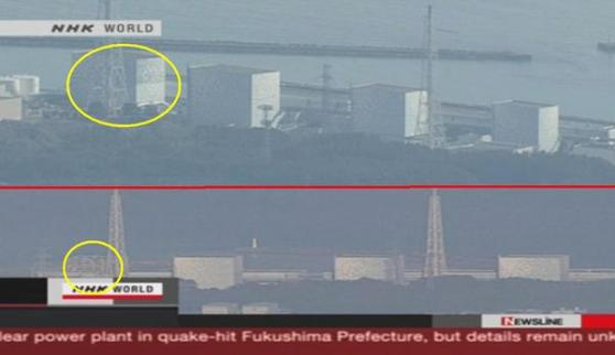 Fukushima explosion before and after