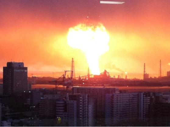 Japan Earthquake fireball