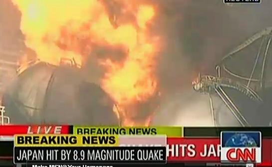Japan Earthquake oil refinery fire