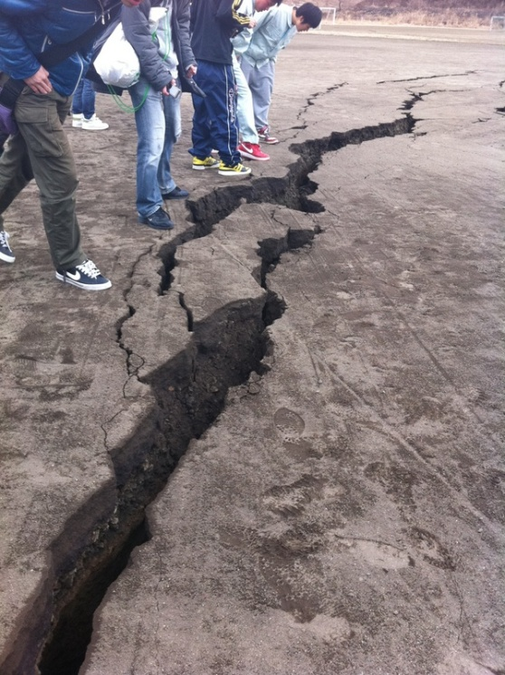 Japanese Earthquake crack in Tokyo