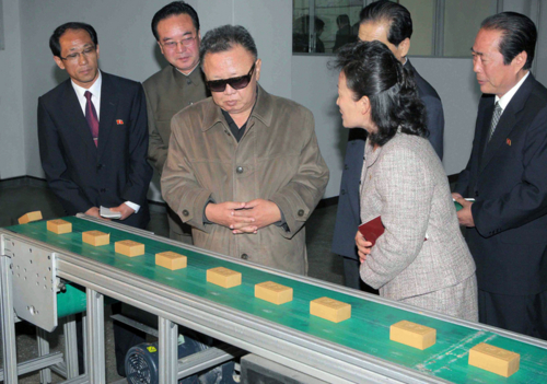 Kim Jong Il finally sees a familiar face. In Bar #3