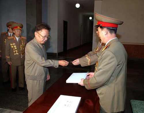 Kim Jong Il ticketed